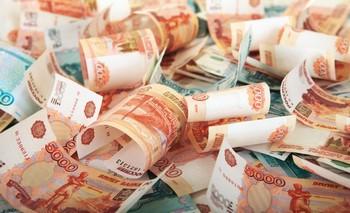 Финансовый таро прогноз на февраль