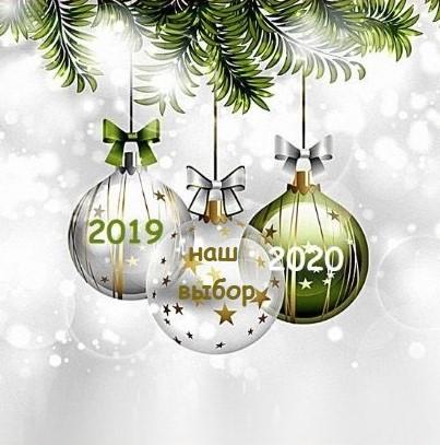 Что надо успеть сделать до Нового года