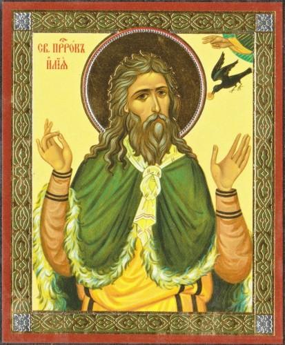Пророк Илия  угодник Божий