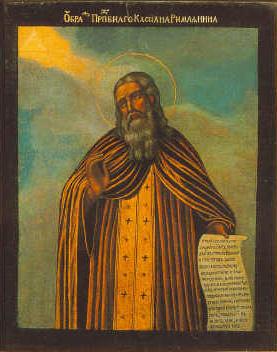 29 февраля  день святого Касьяна