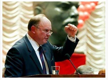 Личности кумиры идолы и идеалы Геннадий Зюганов