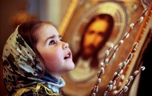 Вербное воскресение  приметы и традиции
