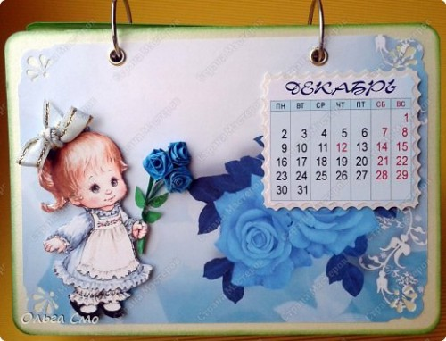 Расклад карт Симболон Календарь на месяц декабрь 2016 г