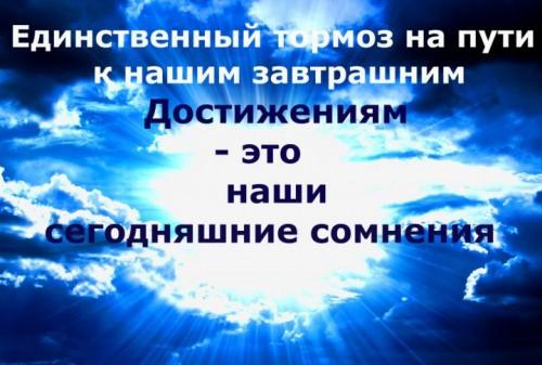 Посредством своих мыслей каждый человек творит свою жизнь