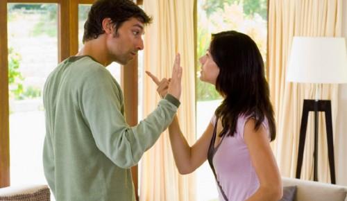 Энергетические quot скрепы quot брака