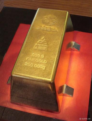 Колымское золото