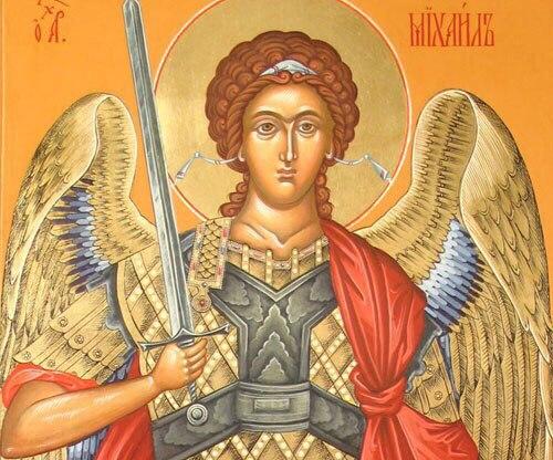 День святого Архистратига Михаила